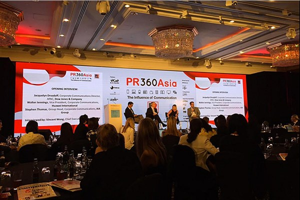 Tech, data and measurement at PR360Asia